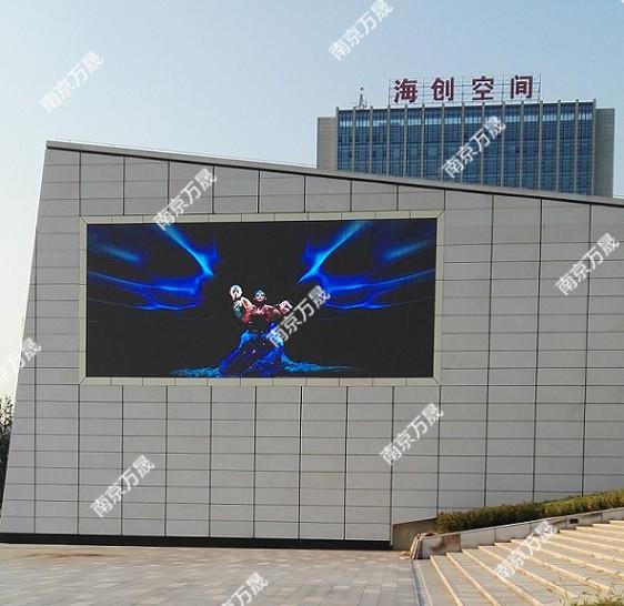 燕福龙照片_南京万晟光电产品有限责任公司万晟光电
